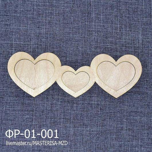 """ФР-01-001. Фоторамка """"Три сердца"""". Отлично подойдет для семейного фото. Состоит из двух деталей. Замена фото конструкцией не предусмотрена (мастер может подсказать как исправить)."""