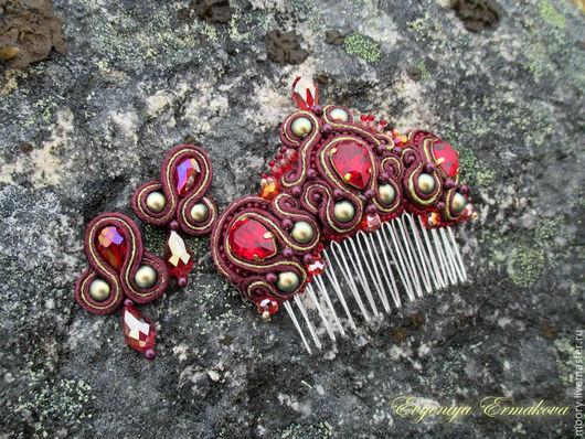 Сутажный комплект, гребень для волос и серьги, сутажный гребень, сутажные серьги, серьги-пуссеты, серьги-гвоздики, украшение для волос, украшение в прическу