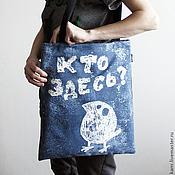 Сумки и аксессуары handmade. Livemaster - original item Bag-bag over shoulder