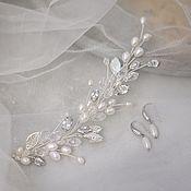 Свадебный салон handmade. Livemaster - original item Wedding sprig with pearls. the decoration in the bride`s hairstyle. Handmade.