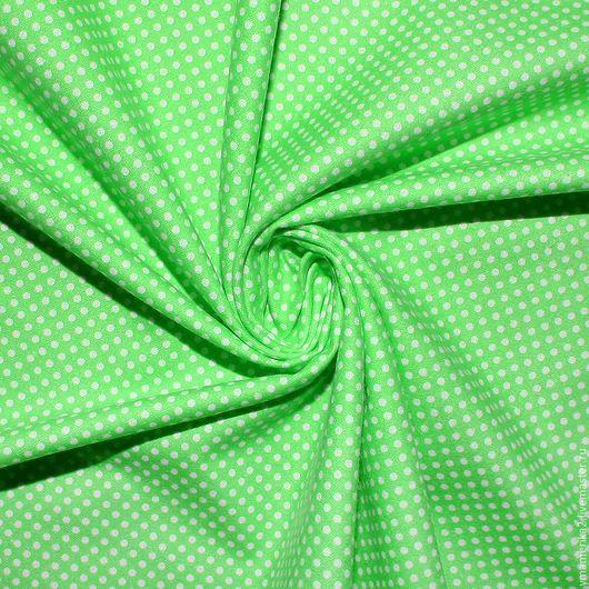 Шитье ручной работы. Ярмарка Мастеров - ручная работа. Купить Американский хлопок-фланель МЕЛКИЙ ГОРОШЕК на зеленом фоне. Handmade.