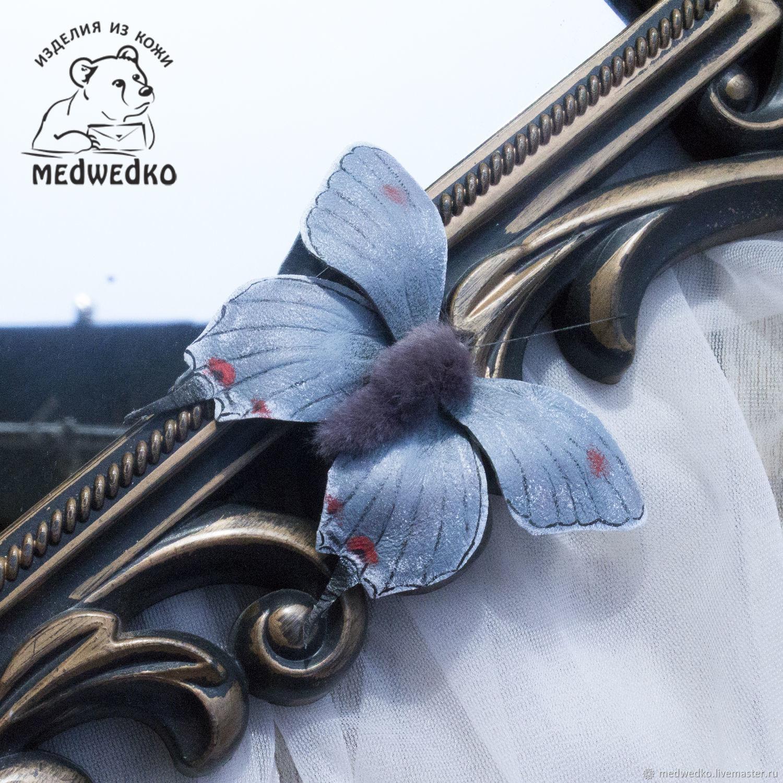Брошь из кожи Бабочка Grey Hairstreak, Брошь-булавка, Видное,  Фото №1