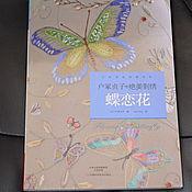 Материалы для творчества ручной работы. Ярмарка Мастеров - ручная работа Книга по вышивке Sadako Totsuka Бабочки. Handmade.