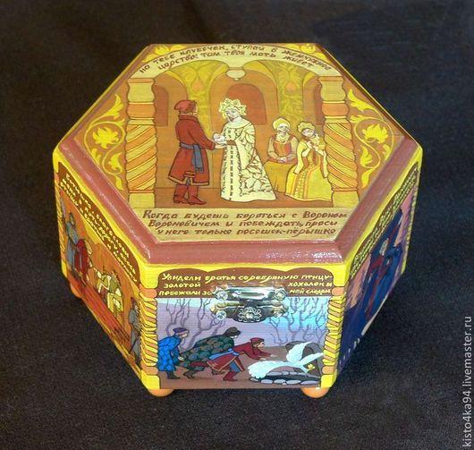 Деревянная шкатулка с росписью русские народные сказки шкатулка для драгоценностей шкатулка для украшения интерьера шкатулка для мелочей шкатулка для украшений необычный подарок