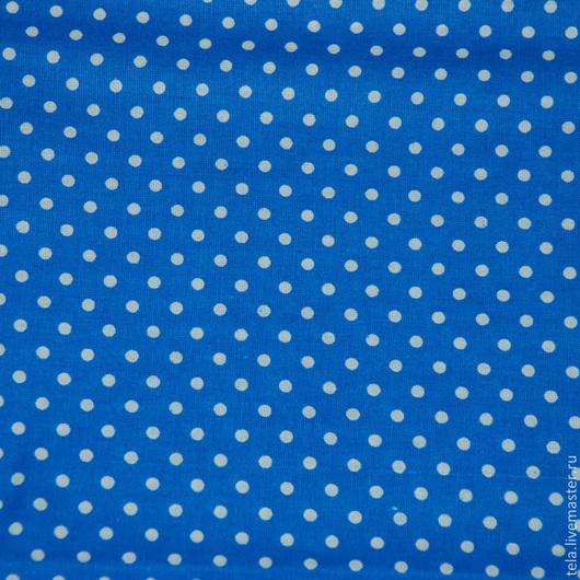 Белый мелкий горох на голубом фоне.  Хлопок 100%. Ткань для шитья, рукоделия.  Есть в наличии.