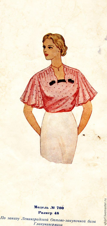 Выкройки горловины для блузок