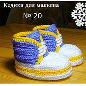Работы для детей, ручной работы. Ярмарка Мастеров - ручная работа Пинетки вязаные, пинетки  для новорожденных, Пинетки Кеды на шнурках. Handmade.