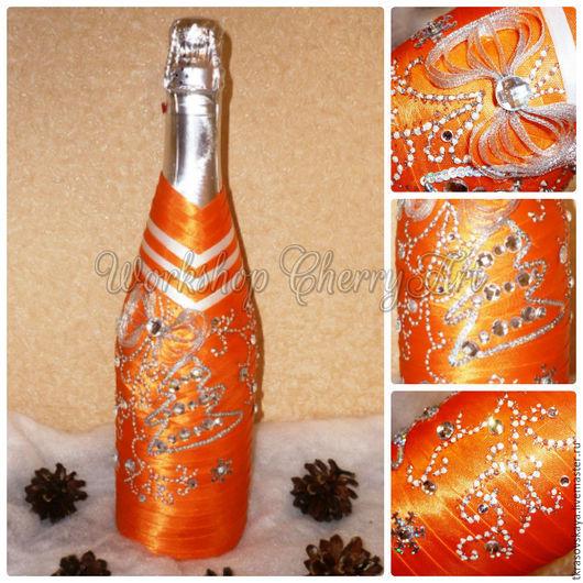 Подарочное оформление бутылок ручной работы. Ярмарка Мастеров - ручная работа. Купить Съемное украшение на бутылку Orange. Handmade. Оранжевый