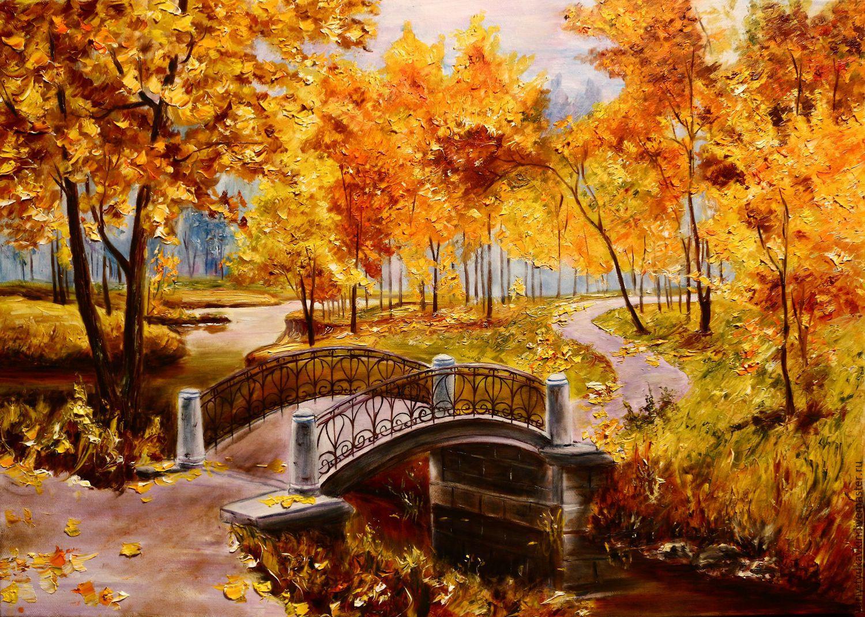 Картинки золотая осень фото