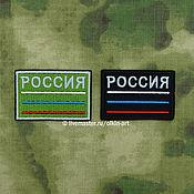 Материалы для творчества handmade. Livemaster - original item Tricolor stripe (RUSSIA) (field.black). Handmade.