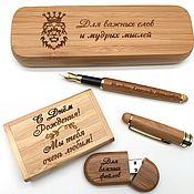 Подарки ручной работы. Ярмарка Мастеров - ручная работа Именная ручка и флешка 32гб в футлярах на заказ. Handmade.