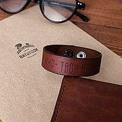 Украшения handmade. Livemaster - original item Bracelets: Leather bracelet with engraving. Handmade.