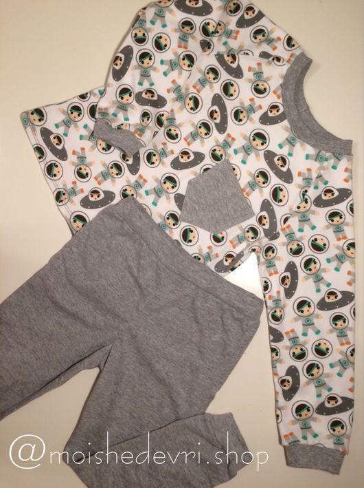 """Одежда для мальчиков, ручной работы. Ярмарка Мастеров - ручная работа. Купить Пижама """"космонавт """". Handmade. Пижама, трикотаж, трикотаж"""