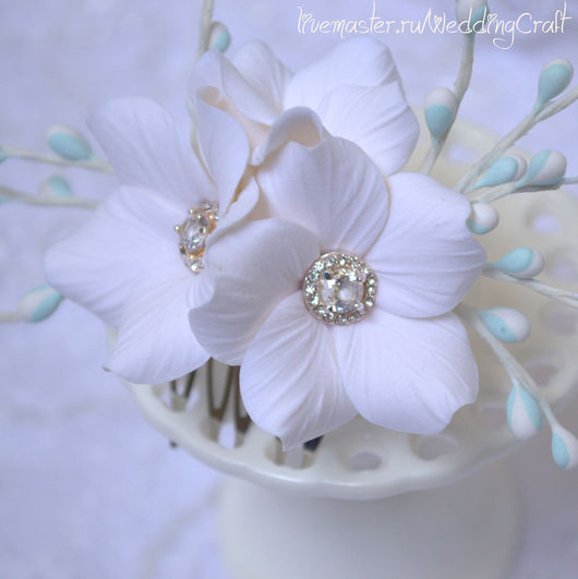 Свадебные украшения ручной работы. Ярмарка Мастеров - ручная работа. Купить Гребень для причёски невесты с белыми цветами. Handmade. Цветы