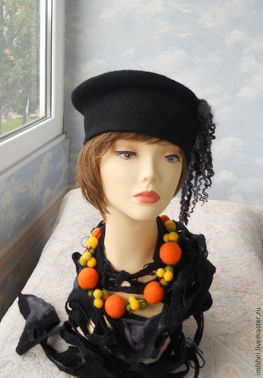 """Шляпы ручной работы. Ярмарка Мастеров - ручная работа. Купить Валяный комплект """"Золотой  апельсин"""". Handmade. Черный, шляпы"""