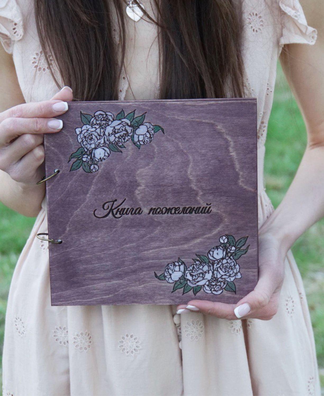 Книга пожеланий на свадьбу из дерева с пионами, Книги, Москва,  Фото №1