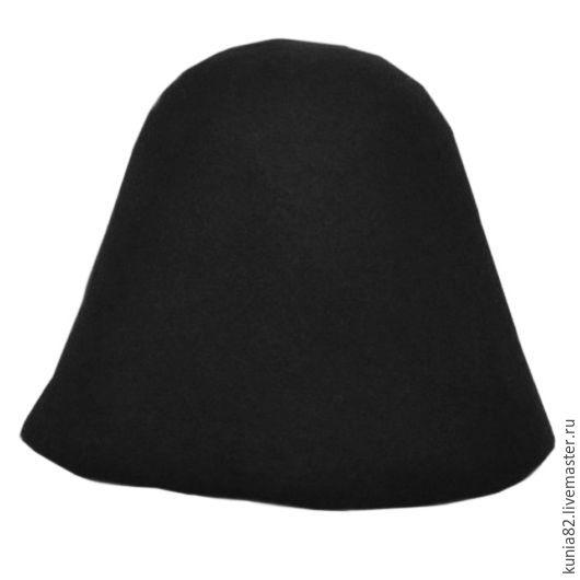 Фетровый колпак ЧЕРНЫЙ полуфабрикат для изготовления шляп и головных уборов. Анна Андриенко. Ярмарка Мастеров.