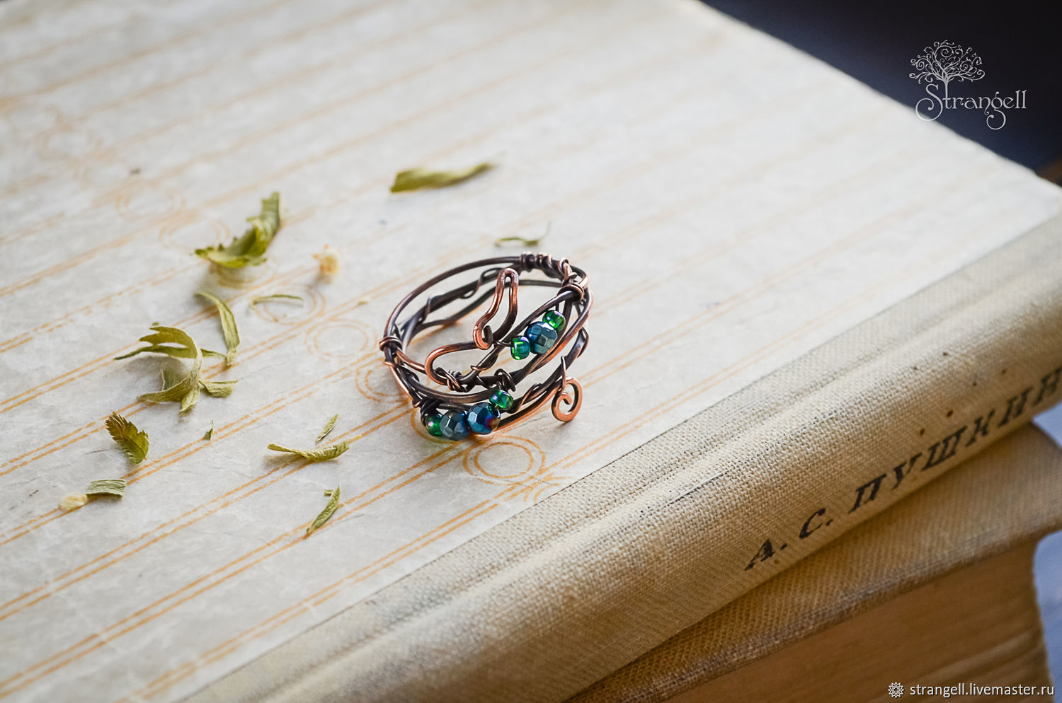 Copper ring with green hematite Elf ring Twigs Nature, Rings, Ulan-Ude,  Фото №1