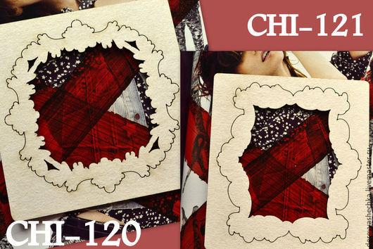 CHI-000120 9*9 см. 14 руб. CHI-000121 10*9 см. 13 руб.