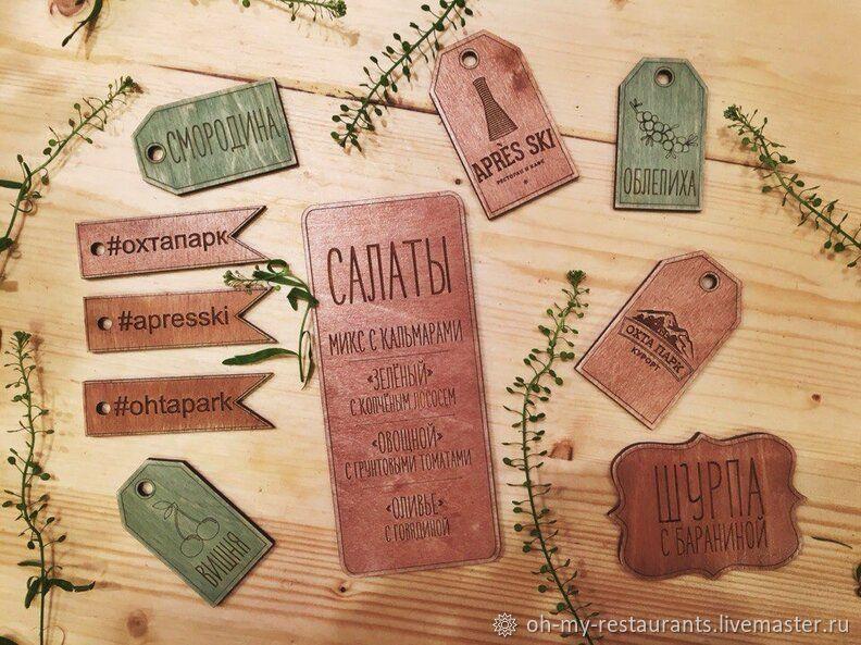 Декор для ресторана, Атрибутика, Санкт-Петербург, Фото №1