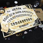 Фен-шуй и эзотерика ручной работы. Ярмарка Мастеров - ручная работа Спиритическая доска для гадания Ouija. Handmade.