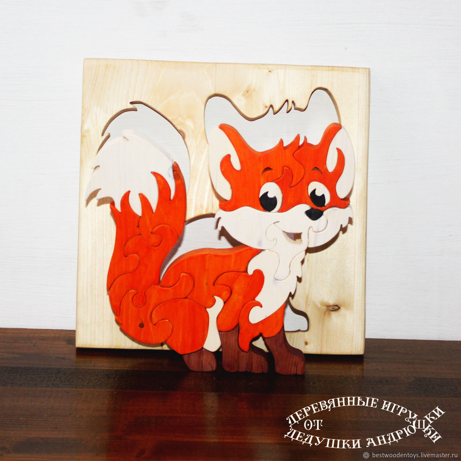 Good gifts for kids. Educational toys. Puzzles of wood Fox `ginger`. Wooden toys from Grandpa Andrewski.