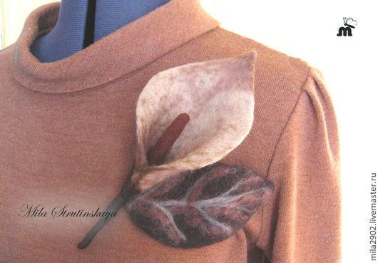 Броши ручной работы. Ярмарка Мастеров - ручная работа. Купить Брошь-Калла  из шерсти (валяная). Handmade. Бежевый, брошь из войлока