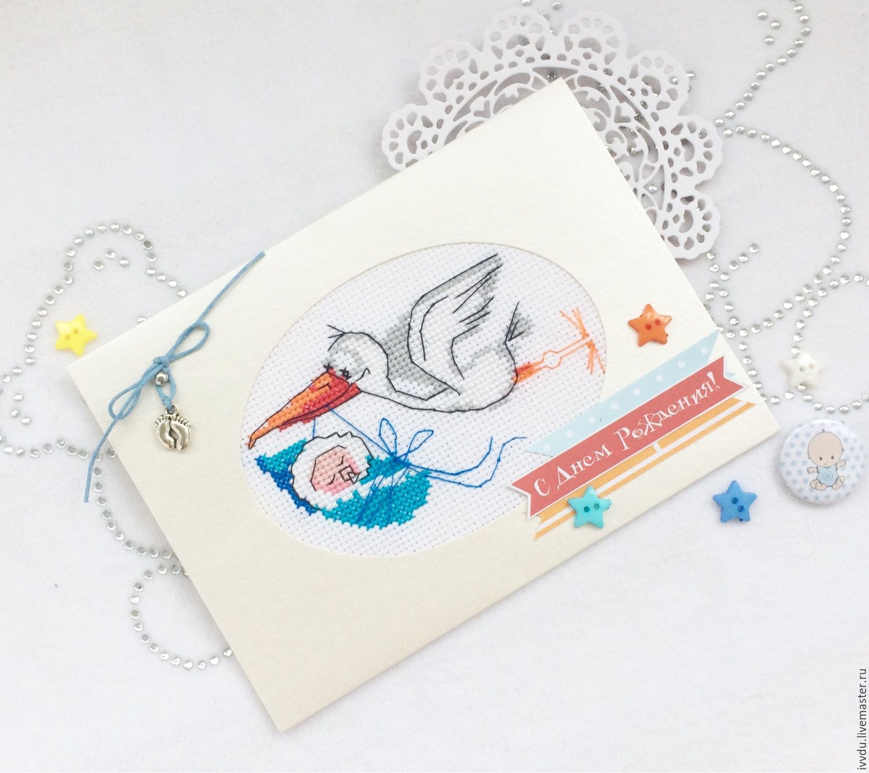 Вышитая открытка с днем рождения