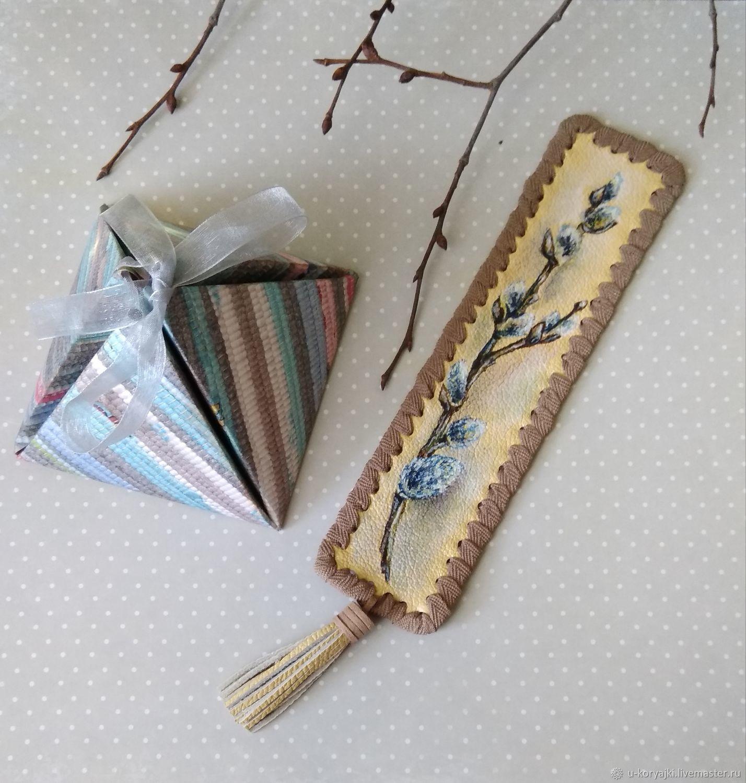 Закладка: закладка из кожи, Закладки, Рыбное,  Фото №1
