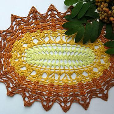 Для дома и интерьера ручной работы. Ярмарка Мастеров - ручная работа Салфетка декоративная Осень, овальная ажурная салфетка. Handmade.