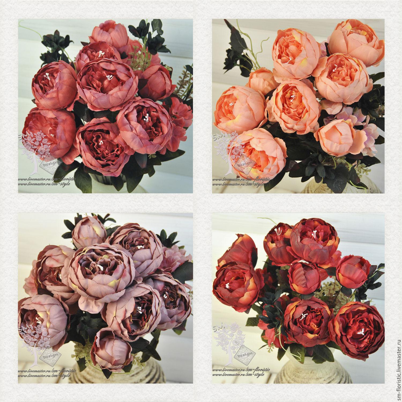 Флористические букеты из пионов москва 13