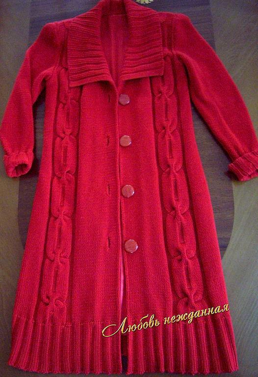 """Верхняя одежда ручной работы. Ярмарка Мастеров - ручная работа. Купить Пальто """"Цепи"""". Handmade. Пальто, авторское пальто"""