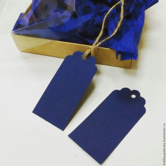 Упаковка ручной работы. Ярмарка Мастеров - ручная работа. Купить Теги-бирки синие 4х8 см (10 штук ) без ленты,картон. Handmade.