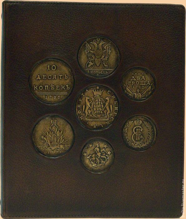 Альбом для монет из натуральной кожи 50 рублей металлические