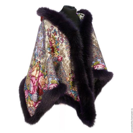 Жилетки, пончо, куртки, жакеты из павлопосадских платков с меховой опушкой.