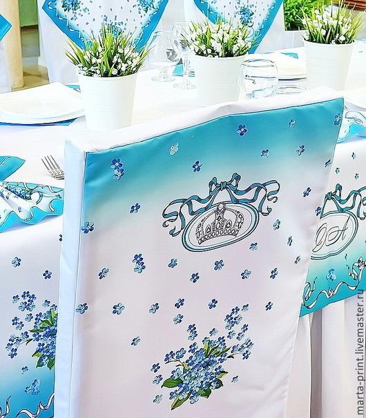 Незабудки, свадебные украшения, свадьба, скатерть, дорожка, салфетки, чехлы на стулья, пошив на заказ, свадебный интерьер, свадебный декор, свадебная тема незабудки