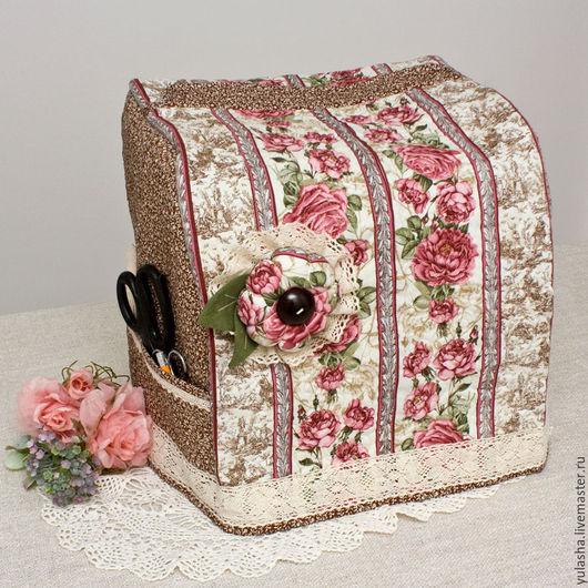 Текстильный тканевый чехол для оверлока, на швейную машину. Для оверлока. На швейную машинку. Подарок женщине, рукодельнице. система хранения