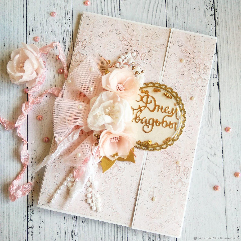 Мини открытка на свадьбу