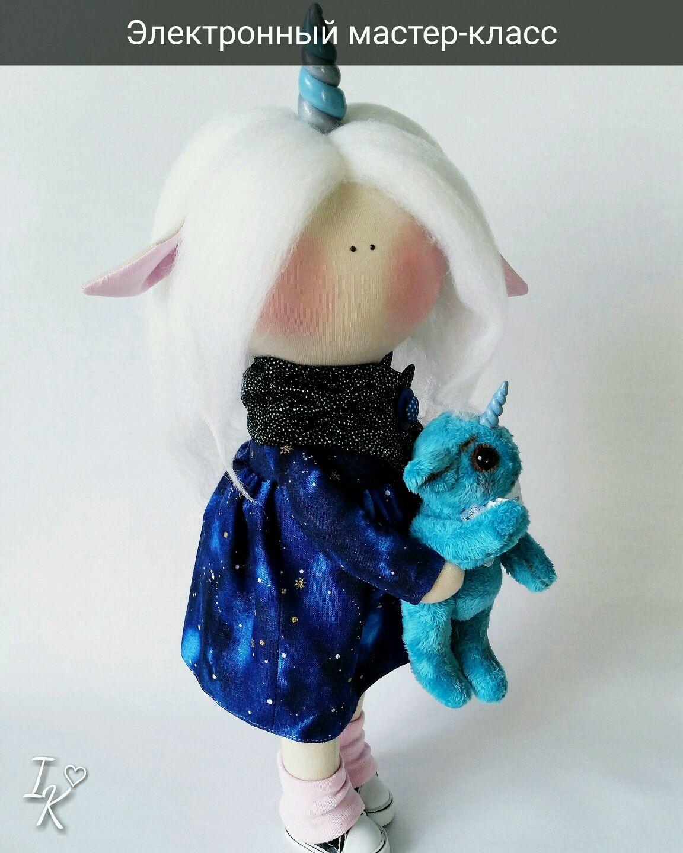 Запись на мастер класс по куклам татьяны коннэ