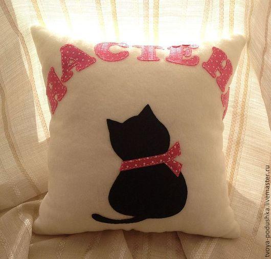 """Текстиль, ковры ручной работы. Ярмарка Мастеров - ручная работа. Купить Подушка именная """"Черная кошка"""". Handmade. Белый"""