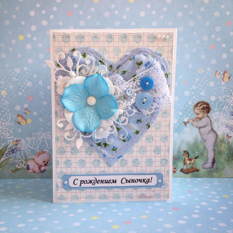 Поздравления с днем рождения сыночка в открытках