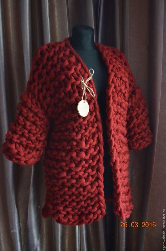 Кофты и свитера ручной работы. Ярмарка Мастеров - ручная работа. Купить Кардиган - МАРСАЛА из самой толстой пряжи в мире. Handmade.