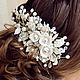 Гребень для свадебной прически с розами и листьями из полимерной глины FIMO. Жемчужный гребень для невесты. Гребень для волос с цветами, листьями и жемчугом в фантазийном стиле. Украшение для прически