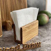 Для дома и интерьера handmade. Livemaster - original item Napkin holder made of natural oak. Handmade.