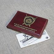 Канцелярские товары handmade. Livemaster - original item Cover of the certificate Investigative Committee of the Republic of Belarus. Handmade.