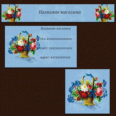 Дизайн и реклама ручной работы. Ярмарка Мастеров - ручная работа Визитка, баннер, аватар. Handmade.