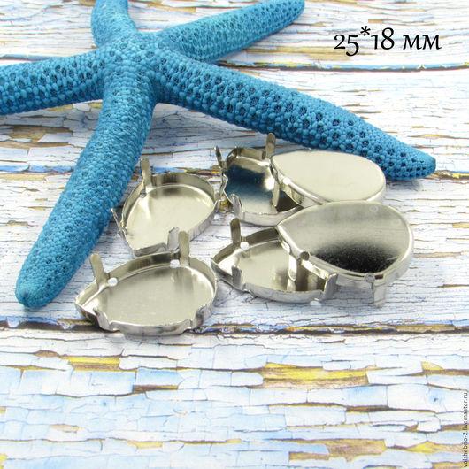Для украшений ручной работы. Ярмарка Мастеров - ручная работа. Купить 25 х 18 мм пришивные цапы для кристаллов нашивные цапы для страз. Handmade.