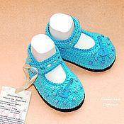 Работы для детей, handmade. Livemaster - original item Booties shoes, knitted booties, booties soles. Handmade.