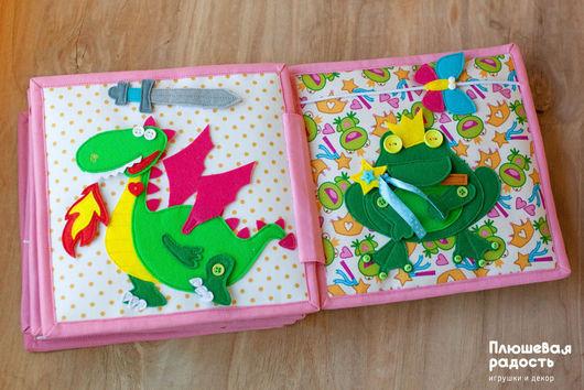 """Развивающие игрушки ручной работы. Ярмарка Мастеров - ручная работа. Купить Развивающая книжка-игрушка """"Про принцессу"""". Handmade. Розовый"""