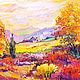 """Пейзаж ручной работы. Ярмарка Мастеров - ручная работа. Купить Картина """"Осенний Этюд"""" картина осень маслом. Handmade. Желтый"""